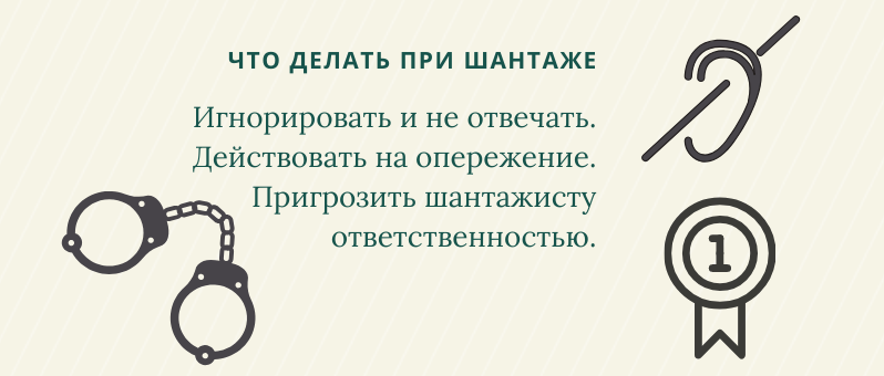 Шантаж веб модели модельное агенство вяземский